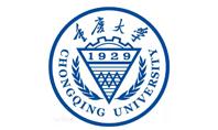 重庆大学实验室